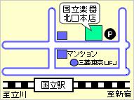 国立楽器北口店 地図