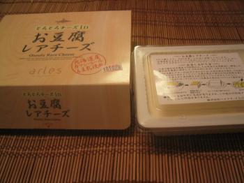 お豆腐レアチーズ