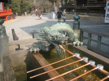 手洗い場の竜!