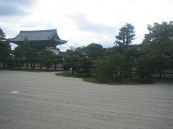 仁和寺 その1