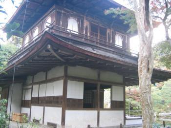 銀閣寺の裏側