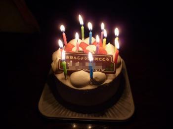 2008年版お誕生日ケーキ 娘の!