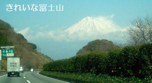 20070127huji.jpg