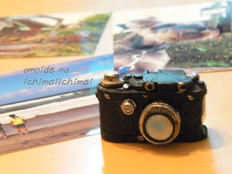 2008_1105_191048-P1020253.jpg