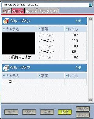 20061028212918.jpg