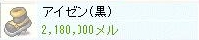 20061115211609.jpg