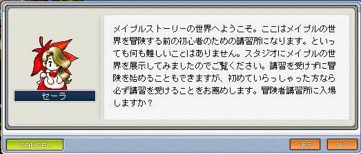 20061129215109.jpg
