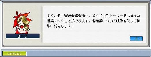 20061129215258.jpg