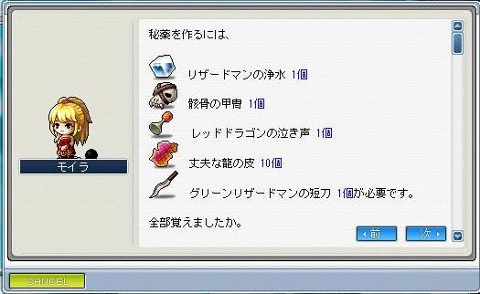 20061215154453.jpg