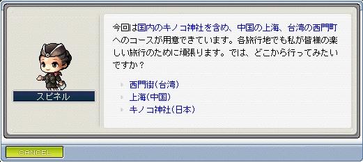 20061221222048.jpg