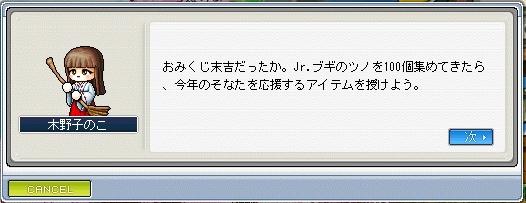 20070103183529.jpg