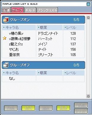 20070103184020.jpg