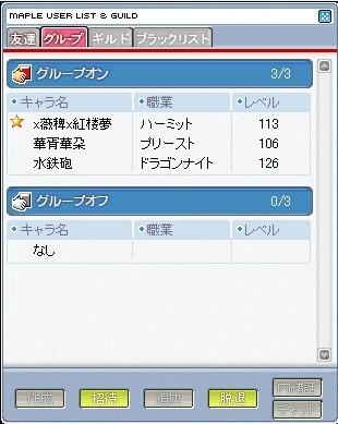 4PT.jpg