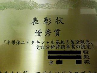 20060911132251.jpg
