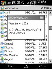 20061017172352.jpg