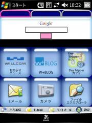 20061212183207.jpg