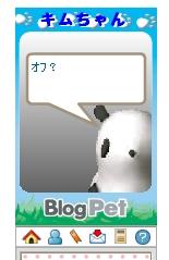 20070124144718.jpg