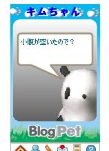 20070125161444.jpg