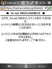 20070130110624