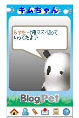 20070131115747.jpg