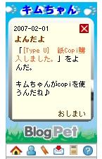 20070201184909.jpg