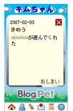 20070203173333.jpg