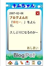 20070206170542.jpg