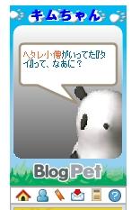 20070207224309.jpg