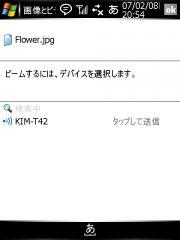 20070208205406.jpg