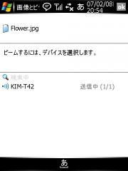 20070208205417.jpg