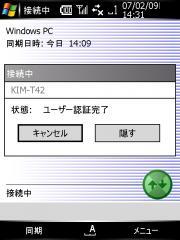20070209143140.jpg