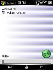 20070209143244.jpg