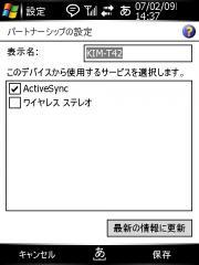 20070209143801.jpg