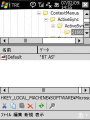 20070209145516.jpg