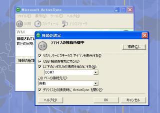 20070209145813.jpg
