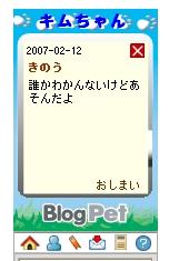 20070212192301.jpg