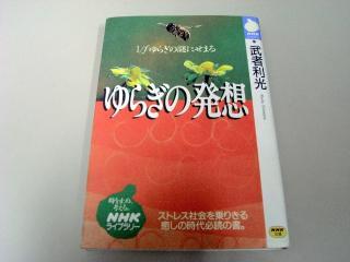 20070525151311.jpg