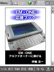 20070620180221