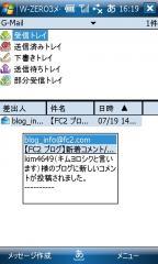 20070719162003.jpg