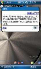 20070724091012.jpg