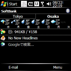 20070823002328