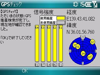 20070927101551.jpg