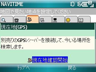 20070927101639.jpg