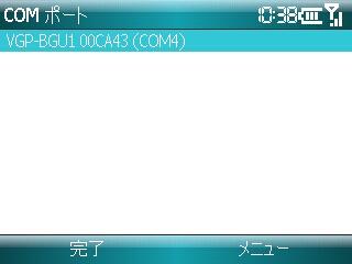 20070927103834.jpg