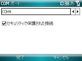 20070927103858.jpg