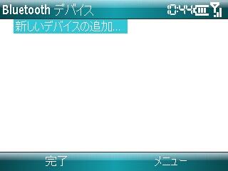 20070927104423.jpg