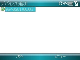 20070927104447.jpg