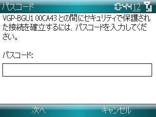 20070927104459.jpg