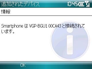 20070927104527.jpg