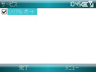 20070927104558.jpg